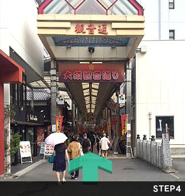 商店街が並ぶ大須観音通りを真っ直ぐ進みます。
