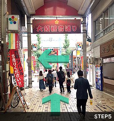 大須本町通りに出たら左に曲がります。