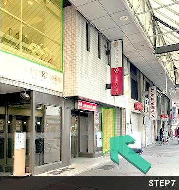 入口はUFJ銀行の隣にございます。